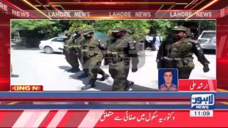 Punjab Police, Elite Force practice emergency exercises in Session Court