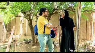 #x202b;فزلكة عربية الجزء الثاني الحلقة 06 منتديات دونها#x202c;lrm;