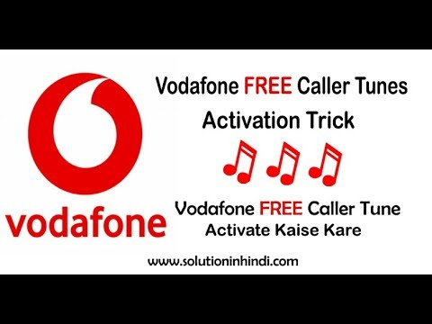 How to Activate Vodafone Free Caller Tunes Trick In Hindi