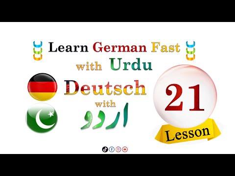 German Language Learn Fast -21-  Small Talk 2 urdu hindi