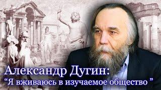 """Александр Дугин: """"Философия сегодня  - поле войны"""""""