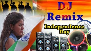 Independence Day 2019 Dj Remix song    15 August special Desh bhakti dj song 2019