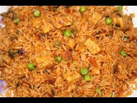 How To Make Paneer Fried Rice at Home | Desi Zaiqa
