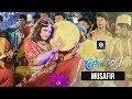 Musafir   Ferdous   Nijhum Rubina   Munmun   Megh Konna Bengali Movie 2018