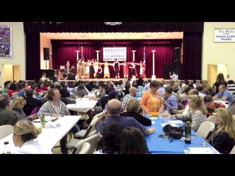 THE 2013 GREEK FESTIVAL OF ST. ANDREWS, RANDOLPH, MORRIS COUNTY NJ