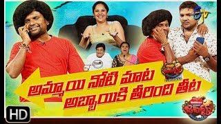 Jabardasth | 30th  May 2019    | Full Episode | ETV Telugu