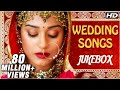 Download Bollywood Wedding Songs Jukebox - Non Stop Hindi Shaadi Songs - Romantic Love Songs To Mp4 3Gp Full HD Video 1