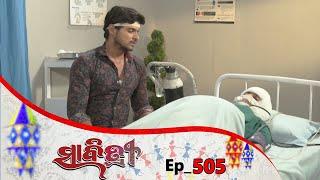 Savitri | Full Ep 505 | 20th Feb 2020 | Odia Serial – TarangTV