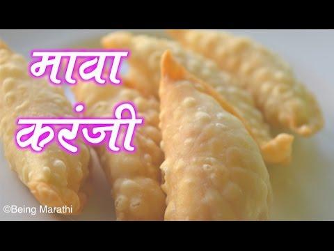 GUJIYA HOLI RECIPE MAWA KARANJI MARATHI RECIPE INDIAN FOOD