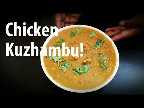 Chicken Kuzhambu   chicken kulambu in Tamil   சிக்கன் குழம்பு