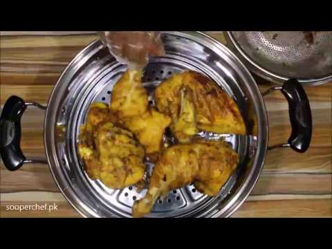 Chicken Steam Roast   quick recipe