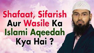Shafaat, Shifarish, Wasile Ka Sahih Aur Islami Aqeedah Kya Hai By Adv. Faiz Syed