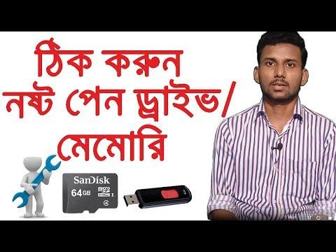 Repair Damaged/Corrupted/Write Protected Memory Card/Pen Drive [4K]