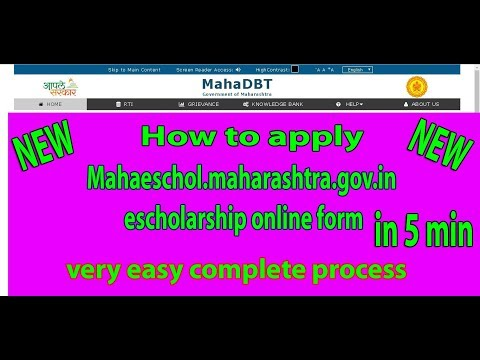 mahaeschol.maharashtra.gov.in 2017 escholarship new registration mahaescholarship