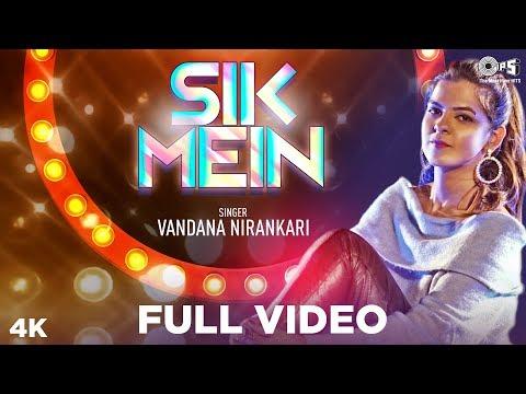 Xxx Mp4 Sik Mein Full Video Vandana Nirankari Ram Panjwani Jayesh Sharma Sindhi Songs 3gp Sex