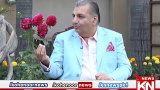 Apne Loog 15 December 2019 | Kohenoor News Pakistan