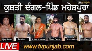 Live Kushti Dangal | Maheshpura | TV Punjab | Pehlwaan | 24-08-19