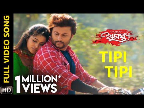 Xxx Mp4 Agastya Odia Movie Tipi Tipi HD Video Song Anubhav Mohanty Jhilik Bhattacharjee 3gp Sex