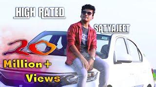 High Rated Gabru | Satyajeet Jena | Full Video