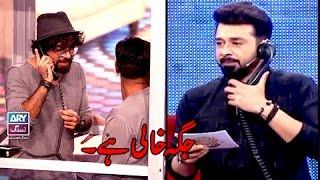 """Faysal Qureshi,Yasir Hussain & Zara Tareen Playing """"Jagha Khali Hai"""" in Salam Zindagi"""