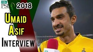 Umaid Asif Interview | Peshawar Zalmi Vs Quetta Gladiators  | Eliminator 1 | 20 March | HBL PSL 2018