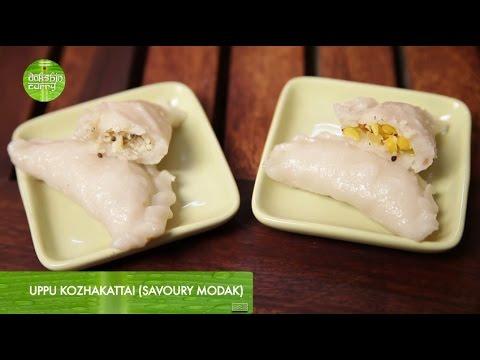 Uppu Kozhakattai (Savoury Modak) by Preetha