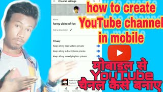 Download #How to #create channel#MR mobile tech। Apne mobile se kaise channel banaye Video