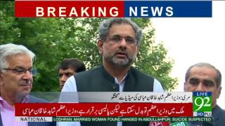 PM Shahid Khaqan Abbasi press conference in Murree - 02 August 2017 - 92NewsHDPlus