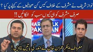 Anchor Imran Khan reveal real factors behind Musharraf's case | 19 December 2019 | 92NewsHD
