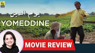 Yomeddine | Movie Review by Anupama Chopra | A. B. Shawky