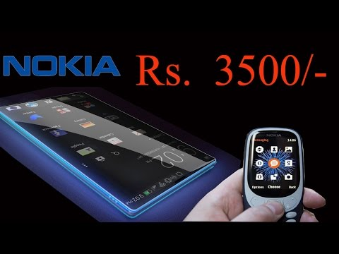 Nokia  Launched New Phone Price 3500/-