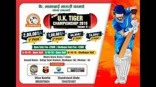 UK Tiger Championship 2019 Live | Ghatkopar