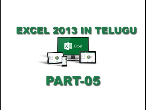 Ms Excel 2013 in Telugu Part 5
