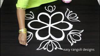 easy small lotus kolam for Navarathri || simple rangoli for Vijayadasami || new dussehra muggulu