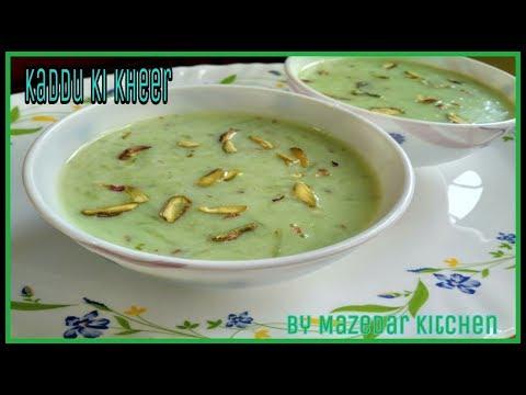 बिना मावे के बनाए मावे जैसी कद्दू की खीर/kaddu ki kheer recipe in hindi/urdu by Mazedar Kitchen
