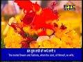 Bhai Onkar Singh Ji Hazoori Ragi Sri Darbar Sahib Amritsar Bilawal Di Chowki 15 02 2018 mp3