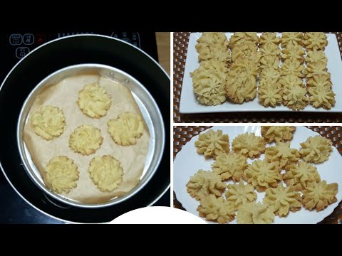 3 ingredients piped cookies Without oven||Bakery Butter Biscuits||kitchen with Fatima