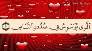 Zikr Allah Ki (Fazilat) aur Ahmiyat - Full Bayaan -Imp