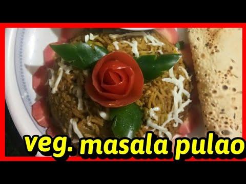 Vegetable pulao recipe in hindi || veg masala pulao recipe || how to make veg masal pulao.