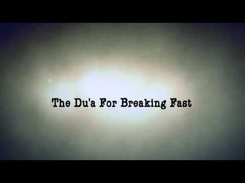 Dua when breaking fast