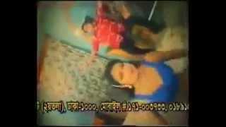 Bangla hot song   Bangladeshi Gorom Masala #4]
