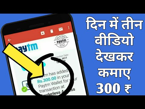 HOW TO EARN MONEY ONLINE 2017 HINDI how to earn money online, earn money