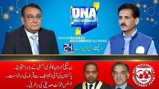 Is It Imran Khan's Responsibility To Sustain Democracy In Country?   DNA   24 News HD