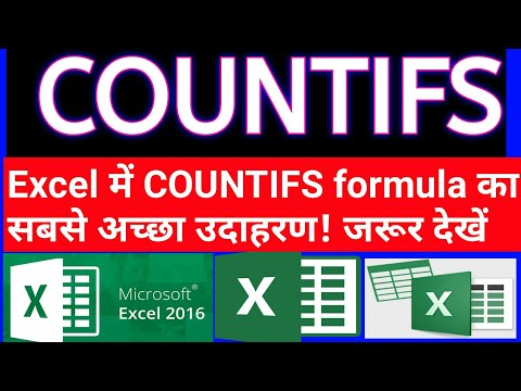 COUNTIFS excel best example must watch