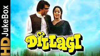 Dillagi (1978)   Full Video Songs Jukebox   Dharmendra, Hema Malini, Shatrughan Sinha