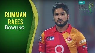 PSL 2017 Playoff 2: Karachi Kings vs. Islamabad United - Rumman Raees