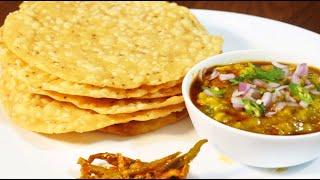 सिंधी स्पेशल दाल पकवान || Recipe by Poonam Devnani ||