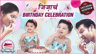Jizah Kothare   जिजाचं राजश्री मराठीबरोबर Birthday Celebration  Exclusive Interview  Adinath Kothare