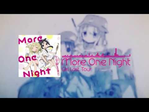 Girl Last Tour - More One Night (少女終末旅行ed)