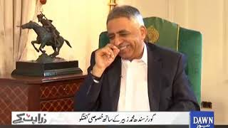 "Zara Hat Kay - 14 December, 2017 ""Interview with Governor Sindh Muhammad Zubair"""